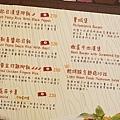 貳樓-商業午餐