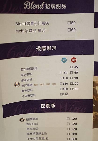 Blend 甜品/咖啡/佐餐酒