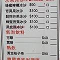 TOFU 35 韓式料理、飲品菜單