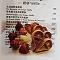 覺樂-冰淇淋甜點,鬆餅,貝果堡.jpg