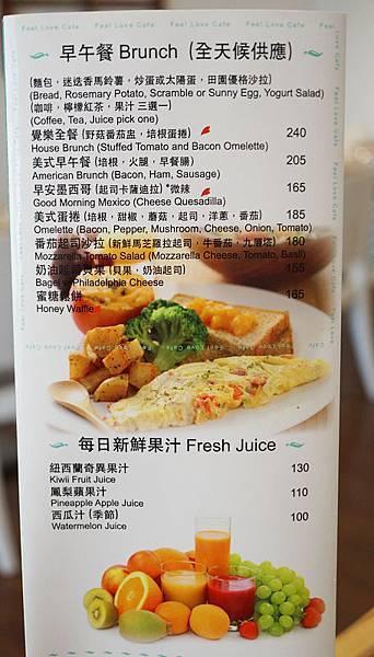 覺樂-早午餐.jpg