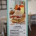 覺樂-拿破侖水果冰淇淋.jpg