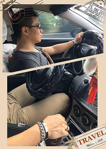認真開車的男人很帥.jpg