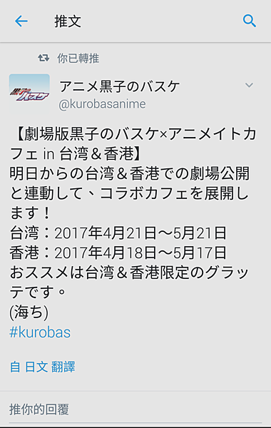 Screenshot_20170413-182212.png