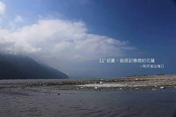 TH11Jun-13.jpg