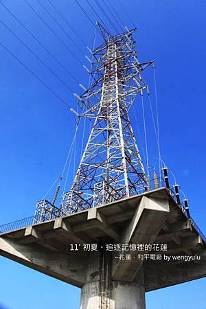 TH11Jun-14b.jpg