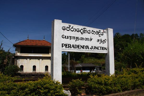 Peradeniya火車站