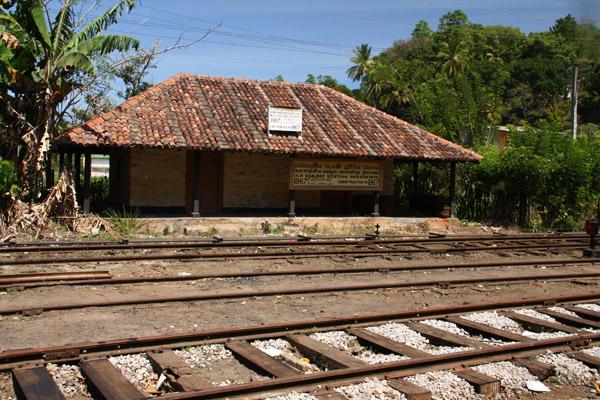 Peradeniya火車站舊站