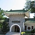 俞大維紀念館.jpg