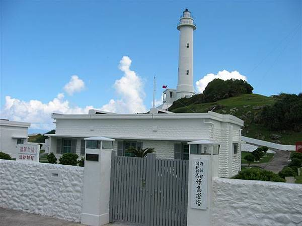 12綠島燈塔2.jpg