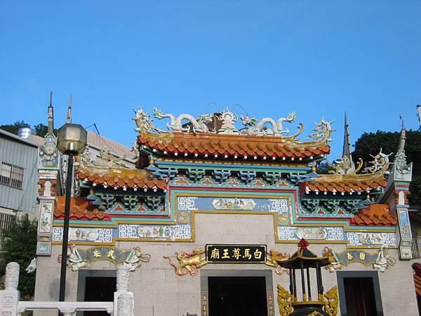 22白馬尊王廟.jpg