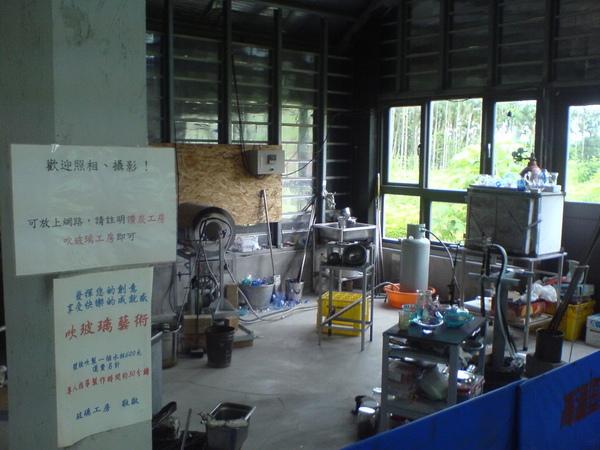 讚炭工房-玻璃工作室