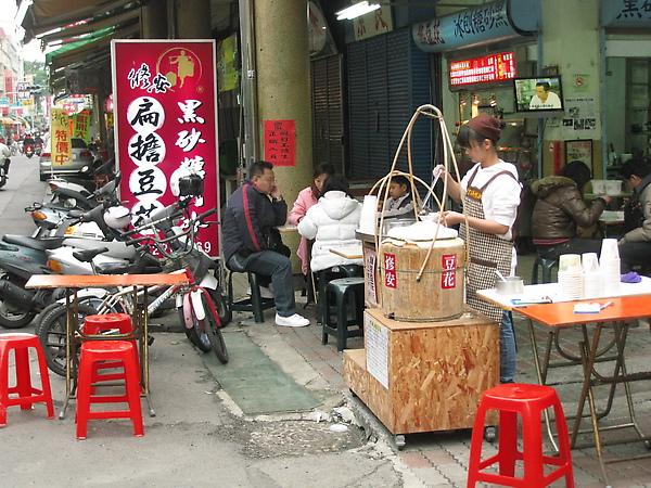 修安傳統豆花