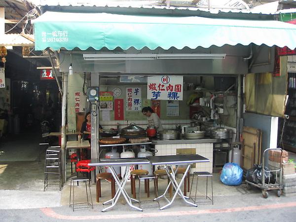 川記蝦仁肉圓+竽粿