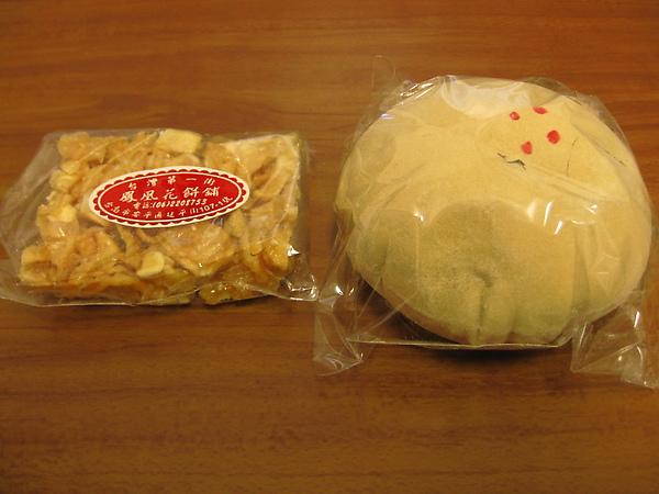 台南傳統糕餅