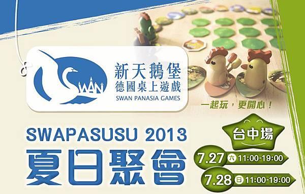 SWANSUSU_2013_ts-crop