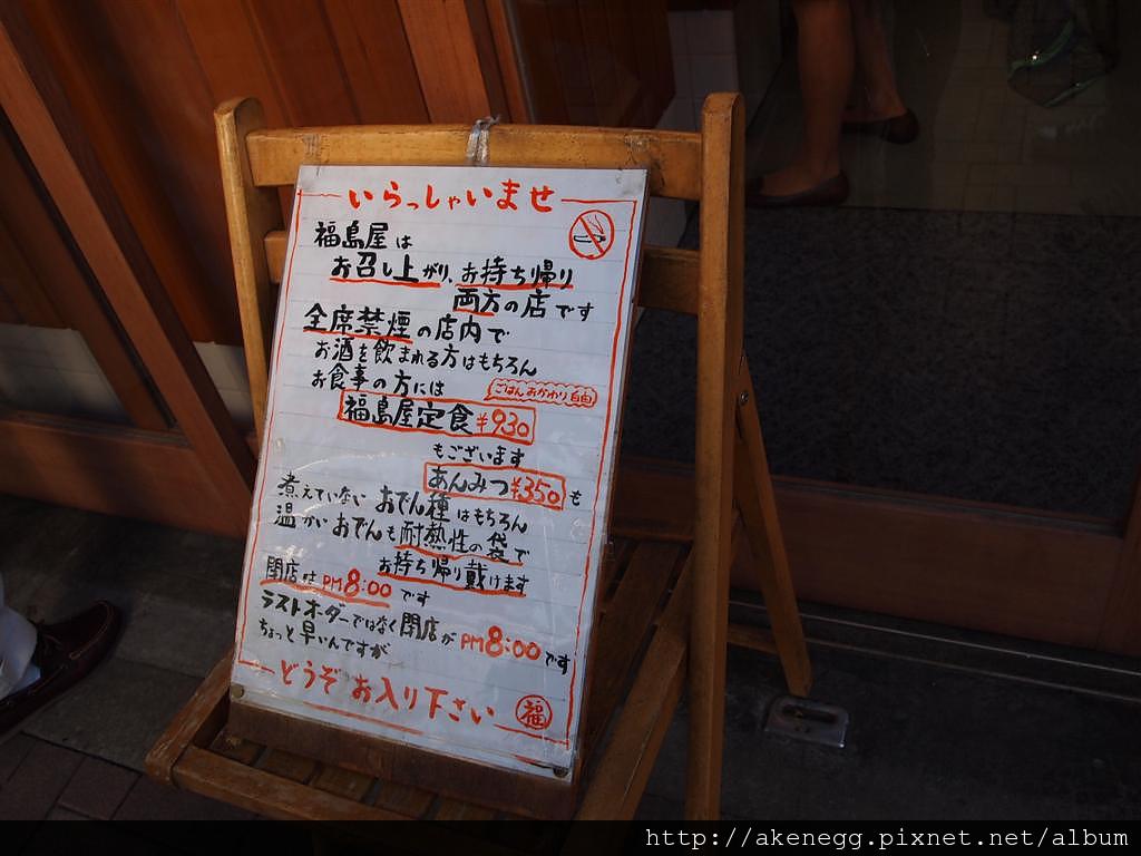 日本綜合78