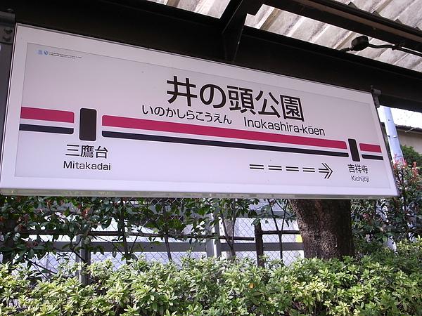 R0014475.JPG