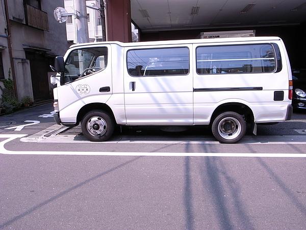 R0014230.JPG