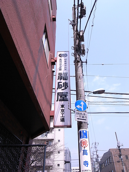 R0014232.JPG