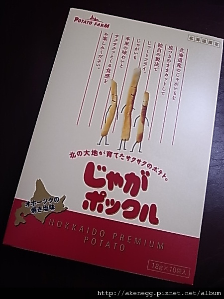 R0019058.JPG