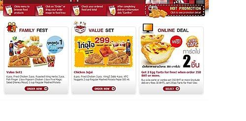 KFC跟The Pizza2.jpg