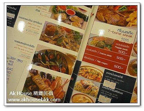 乳豬龍蝦2-4.jpg