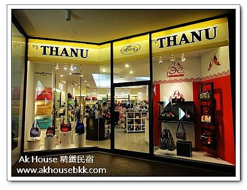 THANU曼谷包2.jpg