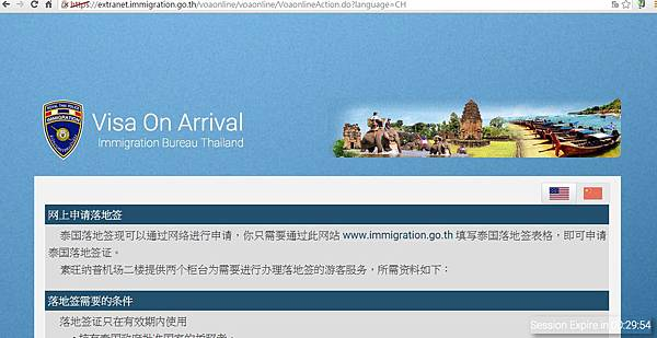 Screenshot - 2015_9_9 , 上午 09_58_33