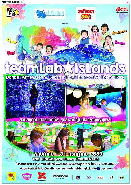 Poster 50x70cm_Islands_Original (2).jpg