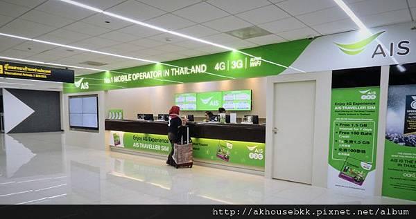 AK Travel_廊曼機場024.jpg