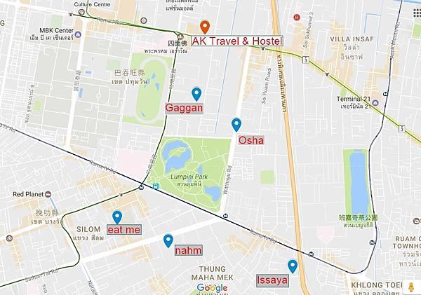 曼谷五大餐廳.jpg