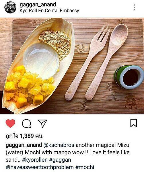 Gaggan.jpg