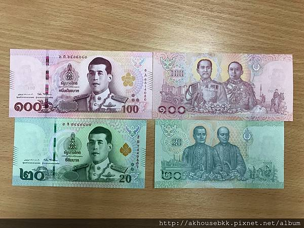 AK_十世王新鈔新幣_001.jpg