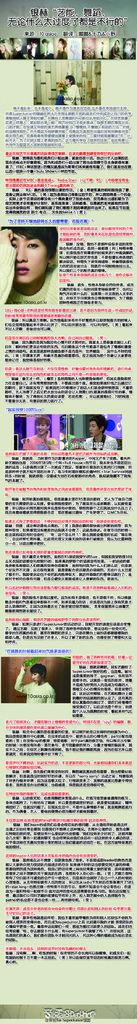 10asia銀赫專訪