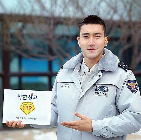 160123 Seoul_police IG