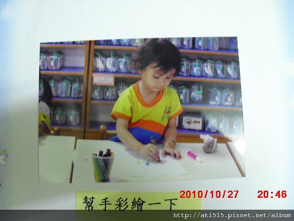 CIMG9041.JPG