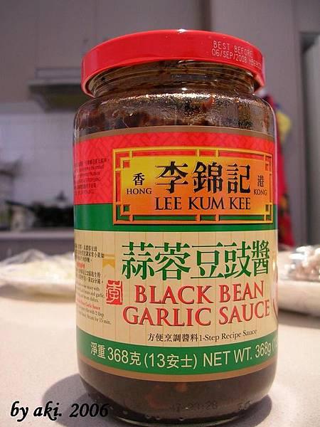 李錦記 蒜蓉豆豉醬