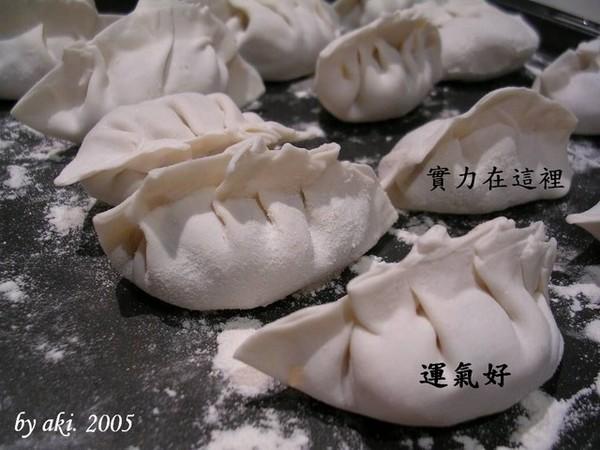 韭菜蝦仁水餃--未入鍋