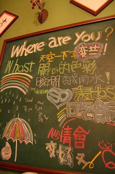 餐廳的黑板.jpg