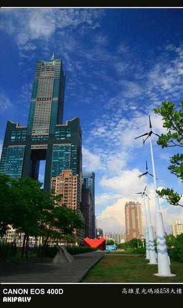 高雄星光碼頭&85大樓