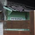 台南高雄85兩日遊0013.JPG