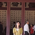 台南高雄85兩日遊0095.JPG