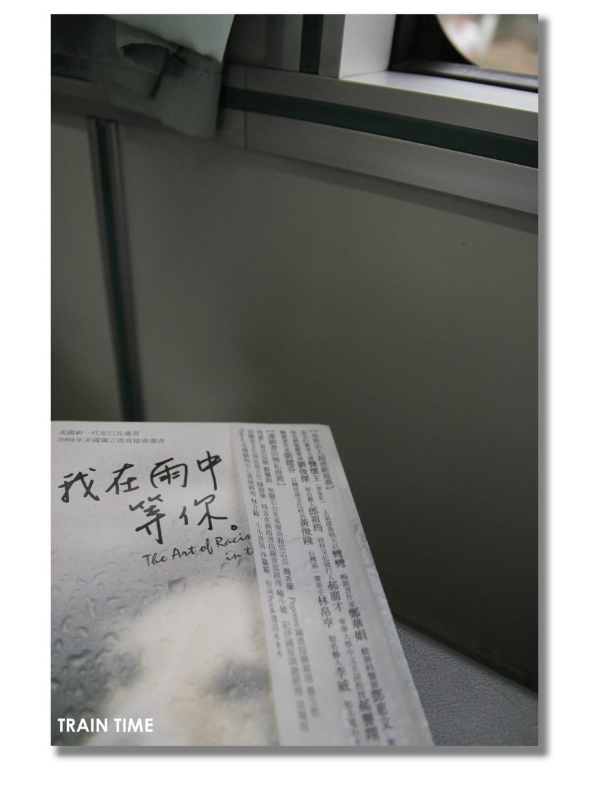 TRAIN TIME_12.jpg