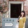 台南高雄85兩日遊0040.JPG