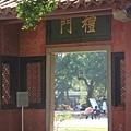 台南高雄85兩日遊0100.JPG