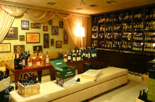 vinoterra-4.jpg