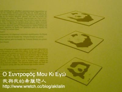 http://f5.wretch.yimg.com/akilalin/7/1777569388.jpg