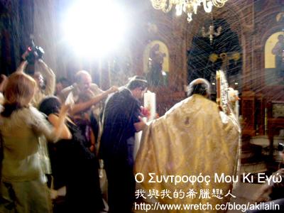 希臘婚禮中灑米儀式