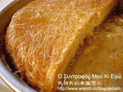 http://f5.wretch.yimg.com/akilalin/10/1348029576.jpg